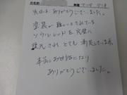 マツダデミオ栃木県宇都宮市から板金塗装修理でご来店です。