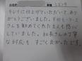 トヨタ シエンタ 栃木県宇都宮市から板金塗装修理でご来店です。