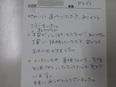 アウディー A1 栃木県宇都宮市から板金塗装修理でご来店です。