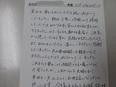 マツダ アクセラ スポーツ 栃木県宇都宮市から板金塗装修理でご来店です。