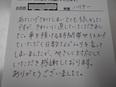 トヨタ ハリアー 栃木県宇都宮市から板金塗装修理でご来店です。