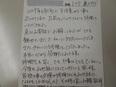トヨタ スペイド 栃木県宇都宮市から板金塗装修理でご来店です。