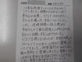 メルセデス ベンツ 栃木県宇都宮市から板金塗装修理でご来店です。
