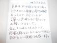 フィアット 500 栃木県宇都宮市から板金塗装修理でご来店です。